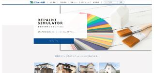 カラーシミュレーションサイト